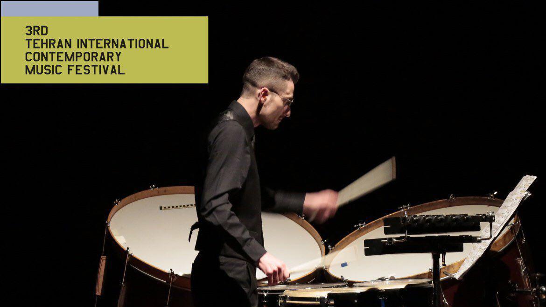 Alexander Wnuk plays pieces by Nader Mashayekhi