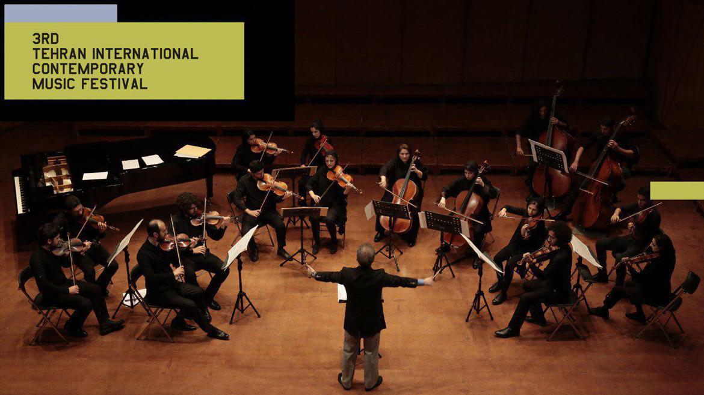 کیوان میرهادی رهبر ارکستر باربد پس از اجرا در سومین فستیوال بینالمللی موسیقی معاصر