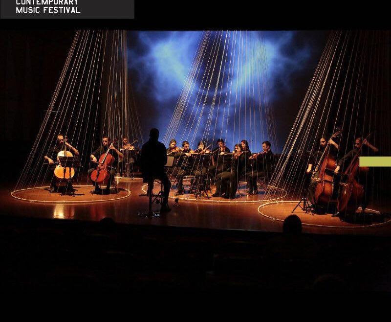 سومین فستیوال موسیقی معاصر تهران به کار خود پایان داد